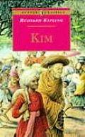 Kim Puffin Classics