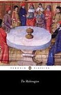 The Mabinogion (Penguin Classics) Cover