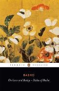 On Love & Barley Haiku Of Basho
