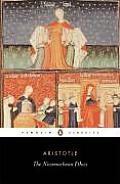 The Nicomachean Ethics (Penguin Classics) Cover