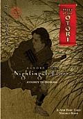 Journey to Inuyama Across the Nightingale Floor 02