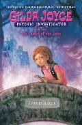 The Ladies of the Lake (Gilda Joyce)