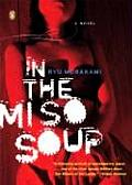 In the Miso Soup Cover