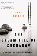 Dream Life Of Sukhanov