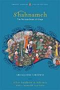 Shahnameh: The Persian Book of Kings (Penguin Classics Deluxe Edition)