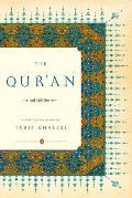 Qur'an (08 Edition)