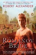 The Romanov Bride Cover