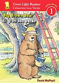 Big Brown Bear/El Gran Oso Pardo (Green Light Readers Level 1)