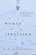 Woman In Jerusalem