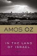 In the Land of Israel Cover