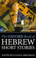 Oxford Book Of Hebrew Short Stories