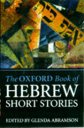 Oxford Book Of Hebrew Short Stories