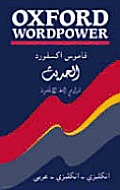 Oxford Wordpower English Arabic Dictionary