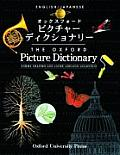 Oxford Picture Dictionary English Japanese English Japanese Edition