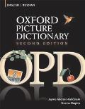 Oxford Picture Dictionary: English/Russian (Oxford Picture Dictionary)