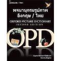 Oxford Picture Dictionary: English/Thai