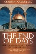 End of Days Fundamentalism & the Struggle for the Temple Mount