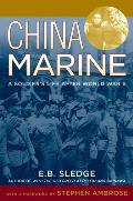 China Marine: An Infantryman's Life After World War II Cover