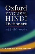 Oxford English Hindi Dictionary