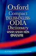 Compact English-English-Oriya Dictionary