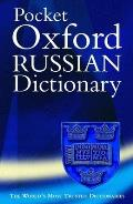 Pocket Oxford Russian Dictionary 2nd Edition