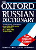 Oxford Russian Dictionary Revised Edition