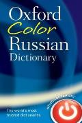 The Oxford Color Russian Dictionary