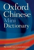 The Oxford Chinese Minidictionary