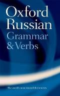 Oxford Russian Grammar and Verbs (02 Edition)