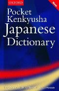 Pocket Kenkyusha Japanese Dictionary New