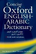 Concise Oxford English Arabic Dictionary of Current Usage