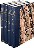 The Oxford Dictionary of the Middle Ages (4 Volume Set)