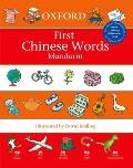 Oxford First Chinese Words