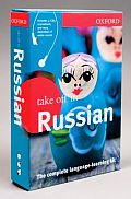 Oxford Take Off in Russian: The Complete Language-Learning Kit with CD (Audio) (Take Off In...)