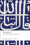 The Qur'an (Oxford World's Classics) Cover
