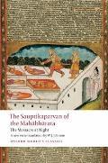 Sauptikaparvan of the Mahabharata The Massacre at Night