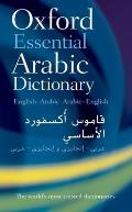 Oxford Essential Arabic Dictionary (10 Edition)
