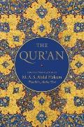 The Qur'an: English Translation and Parallel Arabic Text (Check Info and Delete This Occurrence: ]C Owch ]T Oxford Wor) Cover
