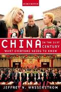 China in the 21st Century: What Everyone Needs to Know (What Everyone Needs to Know)