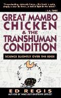 Great Mambo Chicken & The Transhuman Con