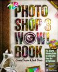 Photoshop 3 Wow! Book: Windows Edition
