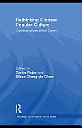 Rethinking Chinese Popular Culture: Literature and Its Discontents