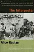 Interpreter (07 Edition)