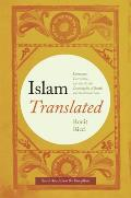 Islam Translated: Literature, Conversion, and the Arabic Cosmopolis of South and Southeast Asia (South Asia Across the Disciplines)
