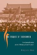 Power of Tiananmen State Society Relations & the 1989 Beijing Student Movement