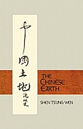 The Chinese Earth
