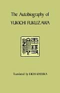 Autobiography of Yukichi Fukuzawa