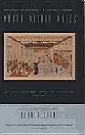 World Within Walls Japanese Literature of the Pre Modern Era 1600 1867