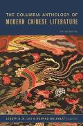The Columbia Anthology of Modern Chinese Literature (Modern Asian Literature) Cover