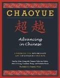 Chaoyue: Advancing in Chinese - With CD (10 Edition)